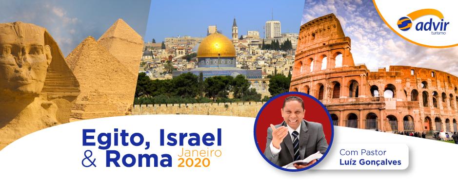 Egito, Israel e Roma – Janeiro 2020